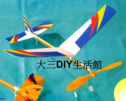diy橡皮筋动力飞机材料