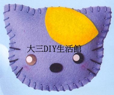 不织布卡通香包吊饰/diy精致集;